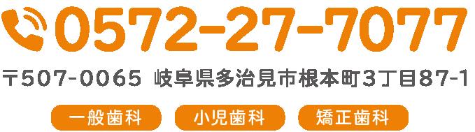 top_logo2